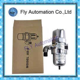 China ANUNCIO auto del filtro de las instalaciones de la refrigeración de la válvula de desagüe del acero inoxidable de Orión - 5 proveedor