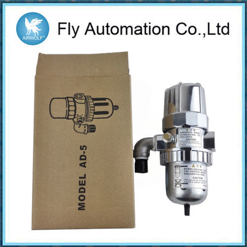 Orion Stainless Steel Auto Drain Valve Refrigeration Facilities Filter AD - 5